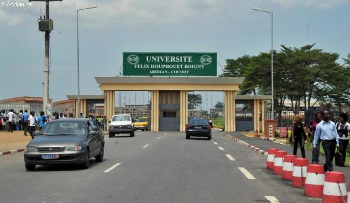 L'entrée de l'Université de Cocody - Abidjan